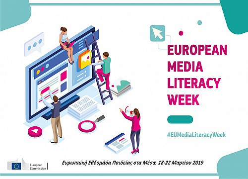 0_A_europeanmedialiteracyweek_visualidentity 01_41976