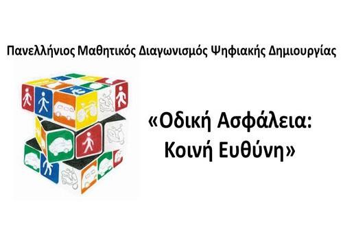 1_Odiki_asf