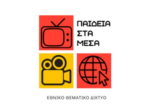 1_a_media_network