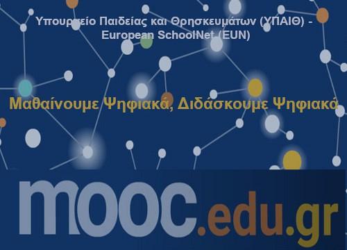 1_amooc_edu
