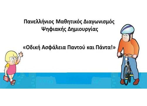 1a_Odiki_asf