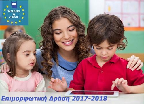 2 teach4u_2017