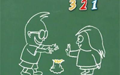 Μαθη…μαγικά - 2ο επεισόδιο: Οι αριθμοί στη σειρά