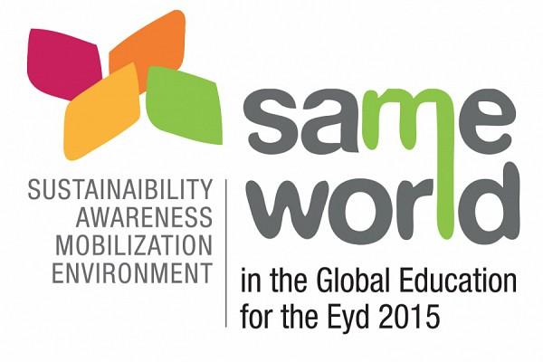 S.A.M.E. WORLD: Αειφορία – Ευαισθητοποίηση – Κινητοποίηση – Περιβάλλον στην Παγκόσμια Εκπαίδευση