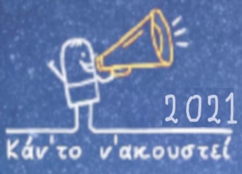 91_schoolradio_2021