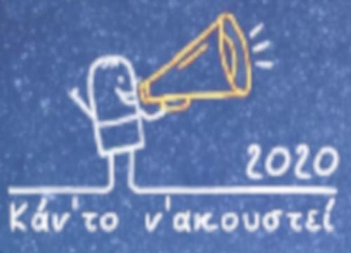 9_schoolradio_2020_logo