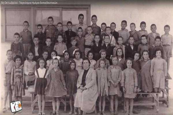 5η Οκτωβρίου: Παγκόσμια Ημέρα Εκπαιδευτικών